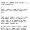 김두일대표 페이스북 :조국장관의 사퇴 이유