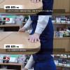 일본인들의 상황인식 수준