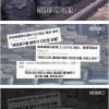 태풍이 할퀴고 간 일본에서 벌어진 또 다른 무서운 일