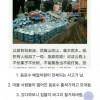 차원이 다른 중국의 백도어.jpg