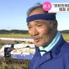 일본 법원의 방사능 피해 소송 판결 결과