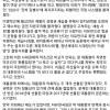 이종걸 의원 페이스북.jpg ㅎㄷㄷㄷㄷ