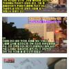 중국 네티즌이 말하는 한국이 한자폐지 생각류 甲