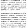 서울 한복판에 나타난 북극 여우.jpg