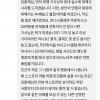 배달의 민족 폰팔이 악플 리뷰 참교육.jpg